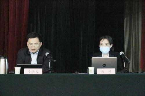 山东省科学技术厅 工作动态 省科技厅举办公文写作和处理工作培训